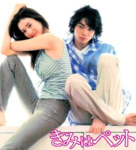 Kimi wa Petto - Japanese series